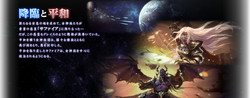 League of AngelsⅡ ゲーム画面2