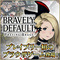 RPG BRAVELY DEFAULT PRAYING BRAGE