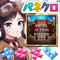 PanelActionExceed